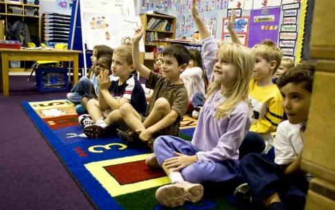 Pedagogika Wczesnej Edukacji